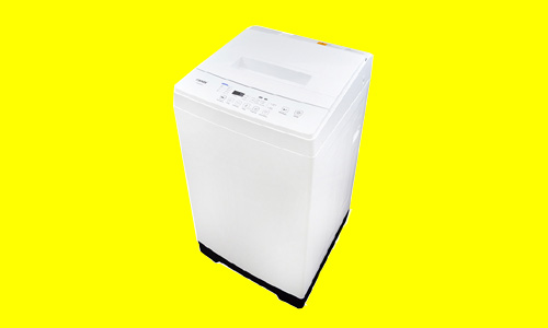 Panda PAN50SWF2 1.60cu.ft Compact Washer review