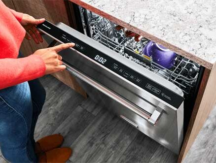 How To Reset KitchenAid Dishwasher